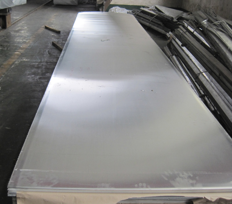 Introduction of 1060 aluminum plate products
