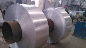 What is the 2a14 aluminum coil?