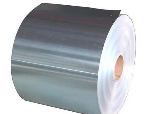 What type of aluminum coil used for bottle cap
