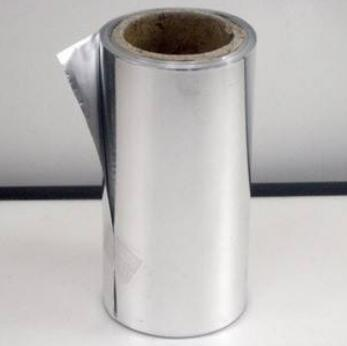 Medicine bottle cover aluminum with 8011 aluminum foil